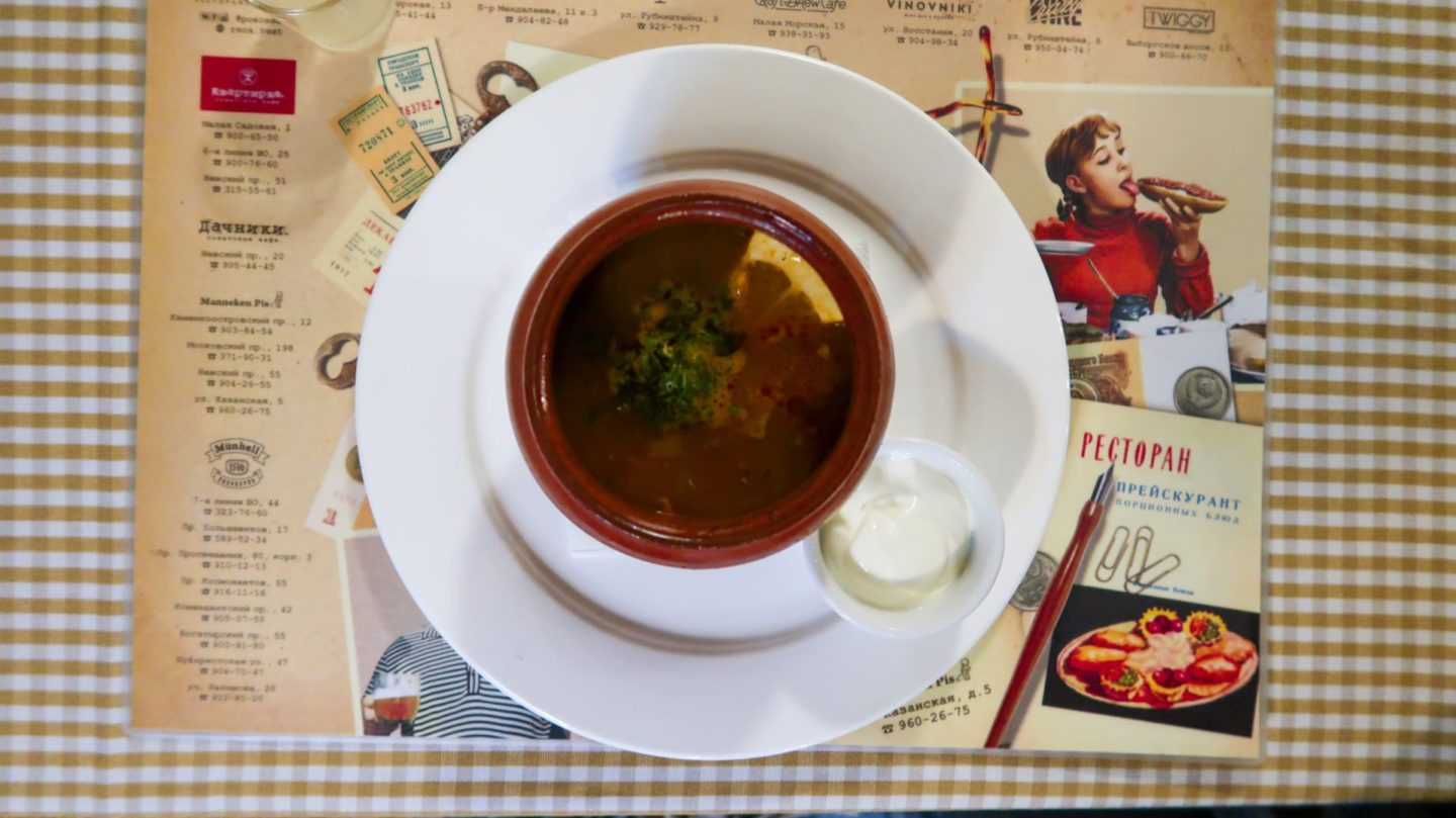 <recipes>KVARTIRKA SOVIET CAFE | PETERSBURG</RECIPES>