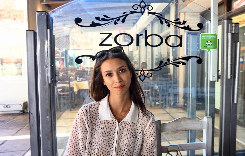 Sway the way greece thessaloniki tavern zorba julia
