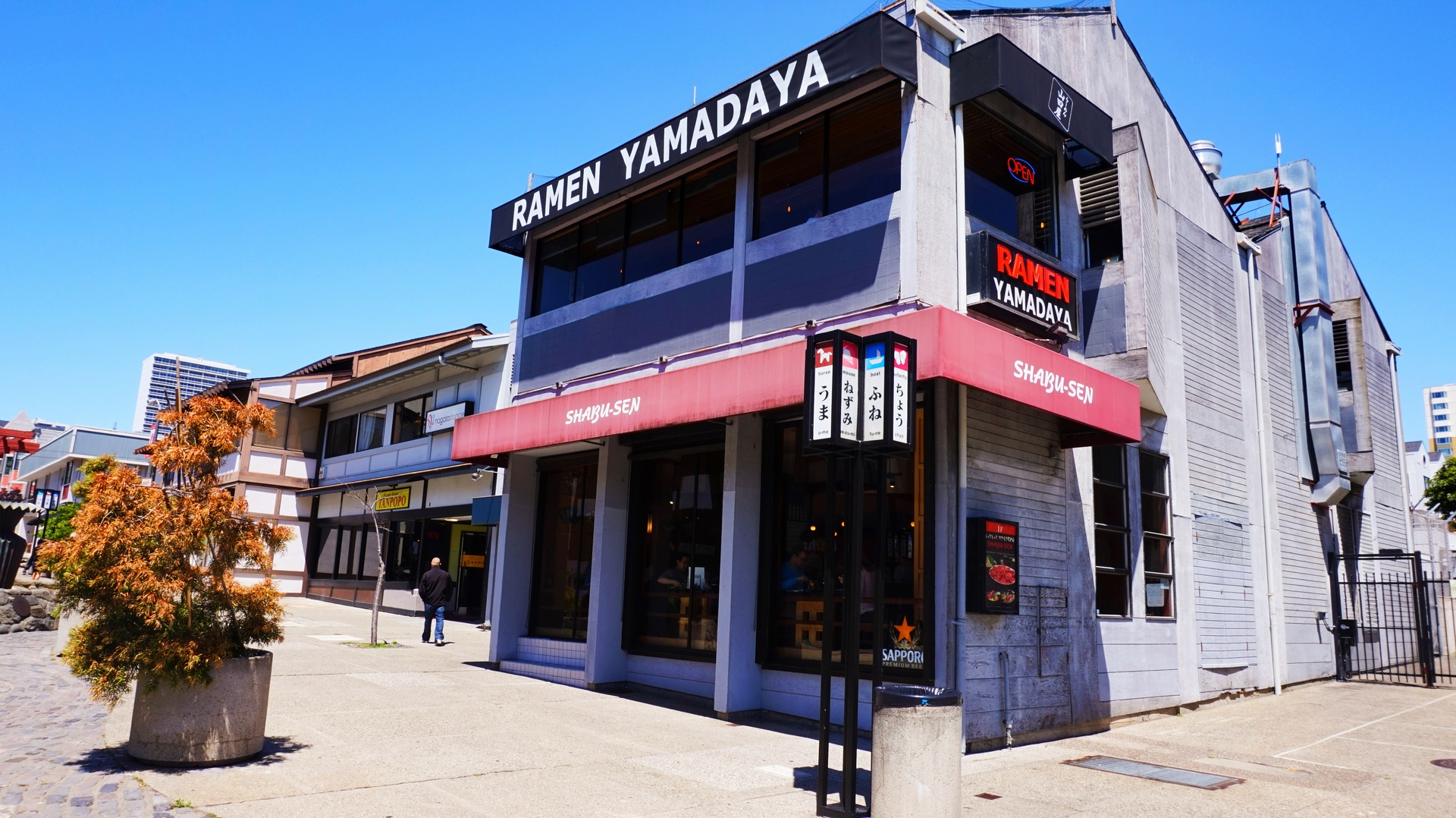 Restauracja Ramn Yamadaya w Japantown, San Francisco, USA | Sway the way