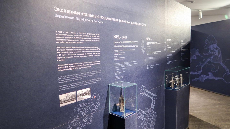 Sway the way petersburg wyspa zajęcza muzeum kosmonautyki4 1