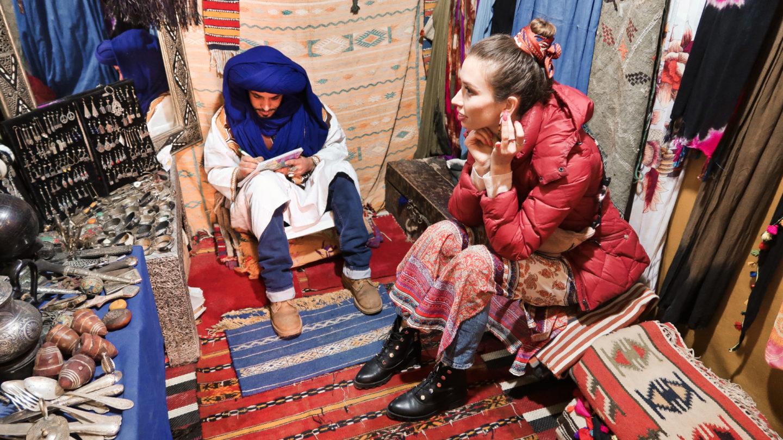 Sway the way maroko9